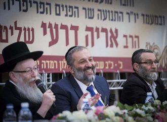 Partidos Haredim: Si vamos a las elecciones no apoyaremos a Netanyahu