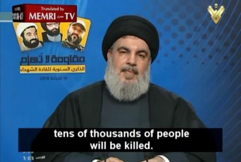 Nasrallah y altos funcionarios de Hezbollah huyen del Líbano