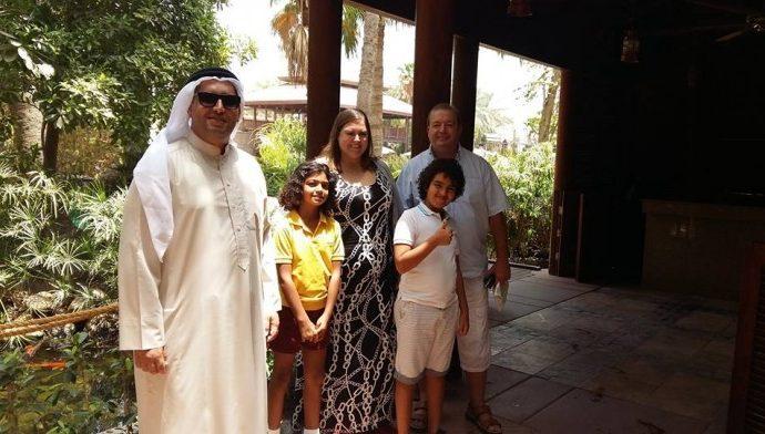 La princesa judía de Bahrein