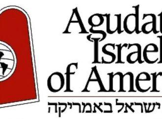 <strong>Noticias de Agudath Israel.</strong> Carta de felicitación a las nuevas autoridades