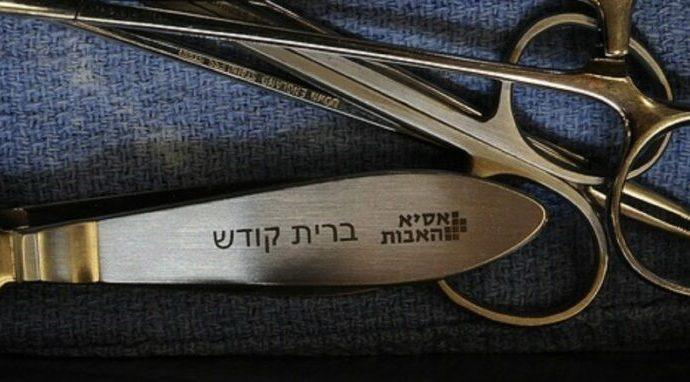 """Netanyahu agradece al primer ministro danés por oponerse a la prohibición de la circuncisión debido a una """"promesa a los judíos"""""""