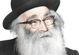 13 hechos asombrosos sobre el rabino Aryeh Levin