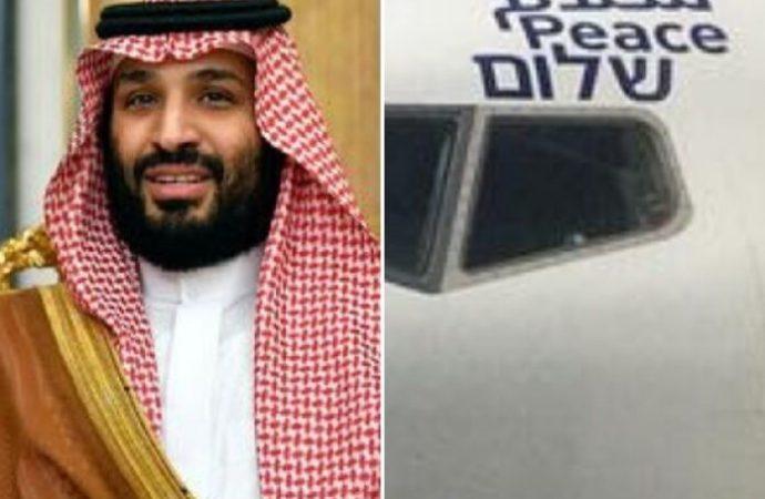 Arabia Saudita permitirá que todos los vuelos israelíes utilicen su espacio aéreo