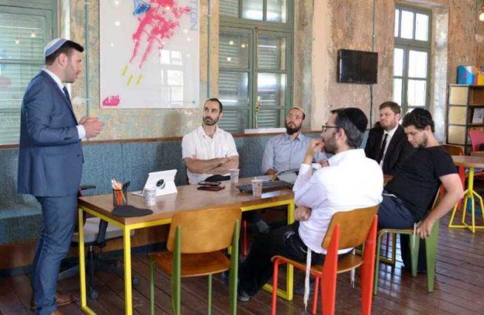 Torá, trabajo y conexión Israel Iberoamérica