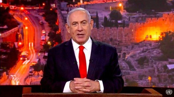 Discurso del primer ministro Benjamin Netanyahu en la Asamblea General de la ONU de 2020