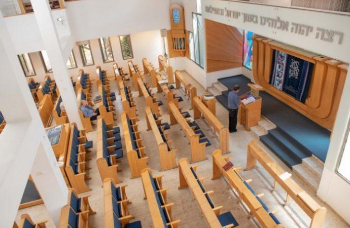 Hashem quiere verte en la sinagoga