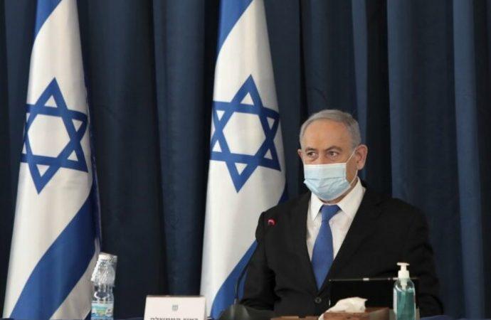 Presunto encubrimiento por parte de la policía y la fiscalía estatal en las investigaciones de Netanyahu