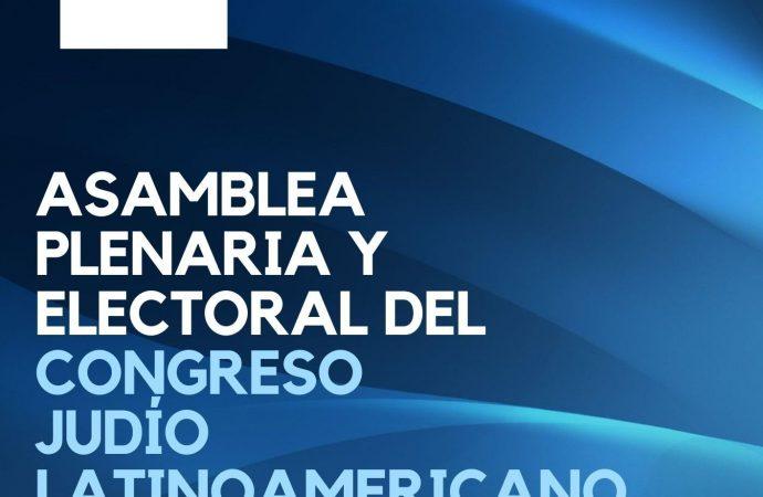 El Congreso Judío Latinoamericano elegirá nuevas autoridades