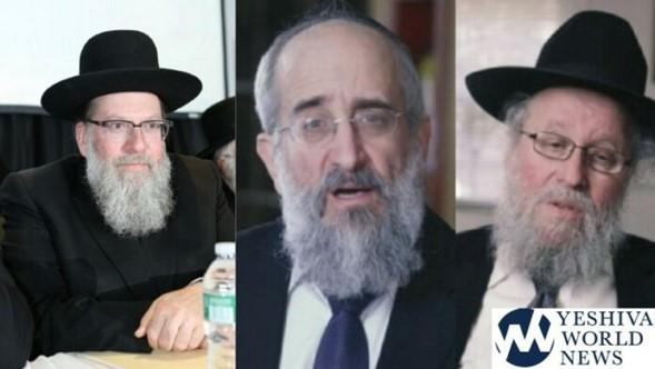 Los Rabinos de Flatbush y los Roshei Yeshiva tienen un mensaje para la comunidad