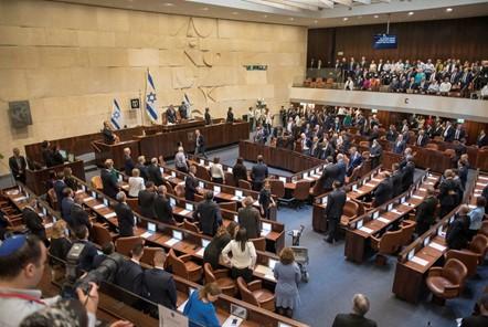 La Knesset aprueba abrumadoramente el histórico tratado de paz con los EAU
