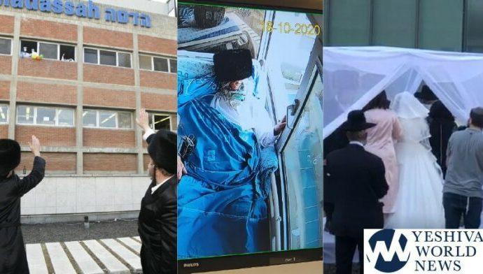 Paciente de COVID gravemente enfermo comparte la Jupá de su hijo desde el quinto piso del hospital