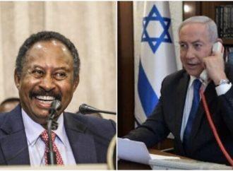 <strong>Video.</strong> Declaración conjunta de los Estados Unidos, la República de Sudán y el Estado de Israel