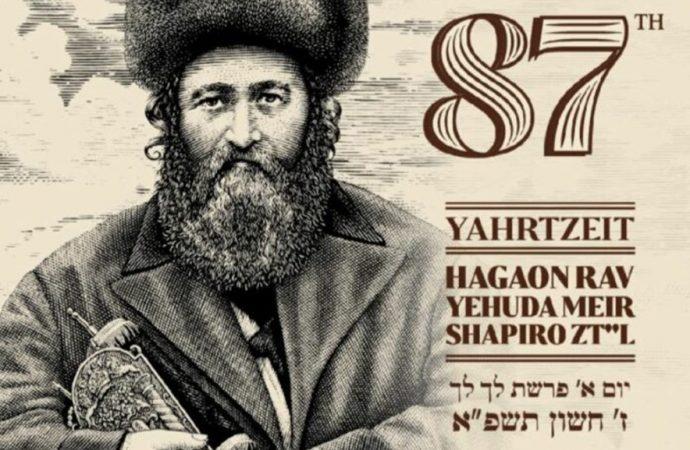 La Comisión Daf Yomi de Agudath Israel presenta la vida y el legado del rabino Meir Shapiro