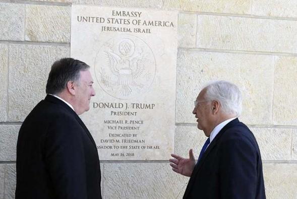 """Trump incluirá """"Jerusalem, Israel"""" en los pasaportes de los estadounidenses nacidos en Jerusalem"""