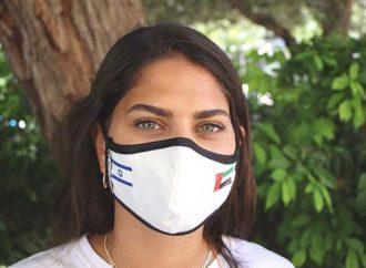 <strong>Sonovia.</strong> Startup israelí ofrece una mascarilla revolucionaria con tecnología de la Universidad de Bar-Ilan