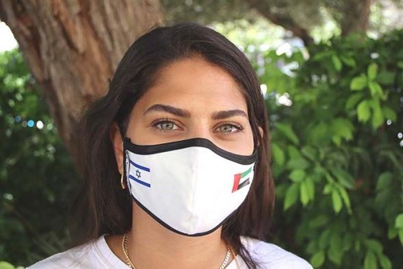 Startup israelí ofrece una mascarilla revolucionaria con tecnología de la Universidad de Bar-Ilan