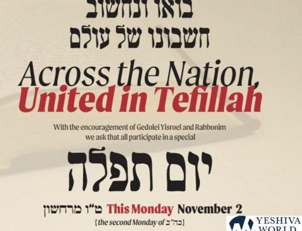 Yom Tefillah convocado para el lunes