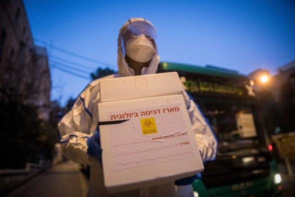 Anillo de pruebas de coronavirus pirata arrestado en Israel