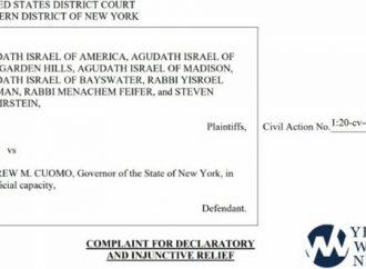 <strong>¡Demanda presentada! .</strong> Agudath Israel demanda al gobernador Cuomo por cierres ilegales de shul