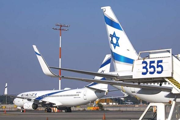 Israel y Jordania llegan a un acuerdo sobre espacio aéreo