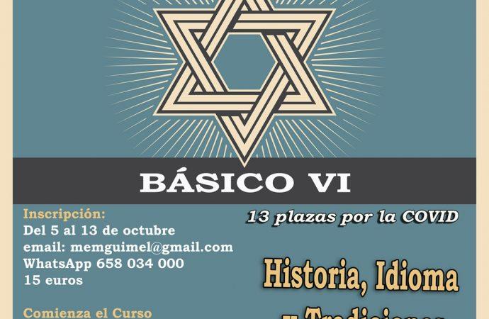 VI Seminario Hebreo Permanente en Melilla