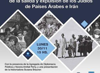 <strong>Hoy.</strong> Acto por el Día de conmemoración de la salida y expulsión de los Judíos de Países Arabes e Irán