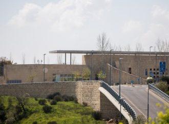 Comienzan los preparativos para la reapertura del consulado estadounidense en Jerusalem oriental