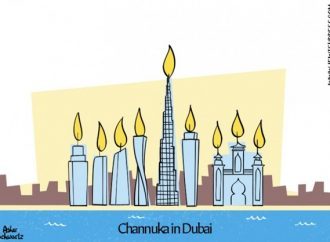 Lo que Dubai me enseñó sobre Israel