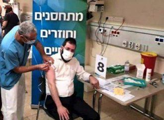 Israel supera a Bahrein y lidera el mundo en vacunaciones per cápita