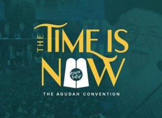 La Convención de Agudah ofrece inspiración oportuna para un año de lágrimas, miedos y frustraciones