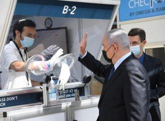 Israel considera prohibir todos los viajes al exterior