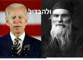 """Directiva de Biden: """"Sé amable con los demás o te despediré"""" y Slabodka"""