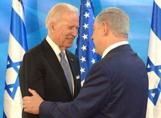 """La """"Gran Purga"""" de Estados Unidos (e Israel)"""