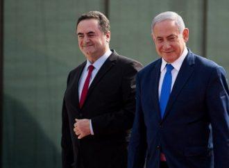 <strong>Israel.</strong> Netanyahu y Katz presentan un plan integral de estímulo económico