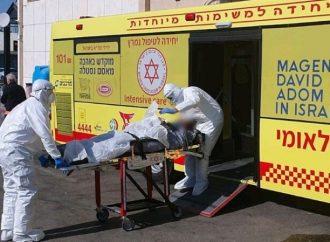 Una mujer muere en una ambulancia mientras todos los hospitales de Jerusalem rechazan su tratamiento
