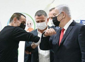 El millonésimo ciudadano de Israel en recibir la vacuna es un asesino