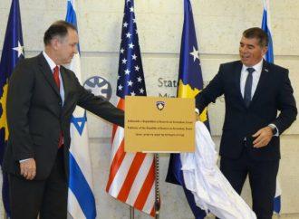 Kosovo e Israel establecen vínculos diplomáticos