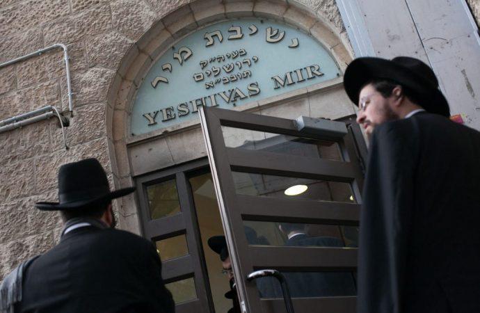 Rosh Yeshivat Mir pide que Bajurim se queden en Israel durante Pésaj
