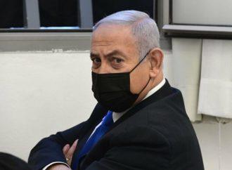Netanyahu se declara no culpable mientras se reanuda el juicio por corrupción