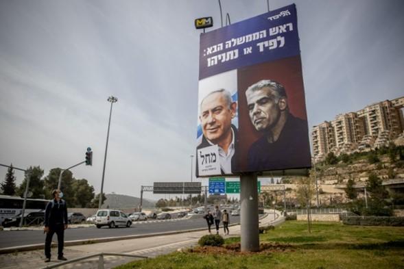 La coalición de derecha alcanza los 62 escaños, Meretz está fuera