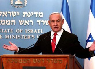 Las encuestas a boca de urna muestran que Netanyahu tiene 61 escaños para formar gobierno