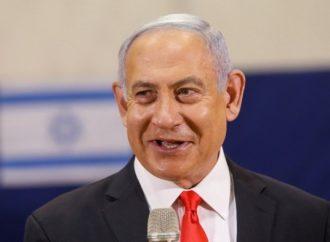 Día de la Independencia de Israel: Palabras de Benjamín Netanyahu