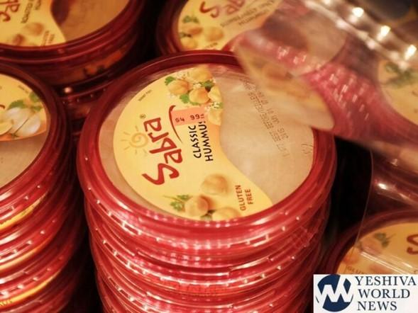 Sabra retira el hummus por el riesgo de salmonela