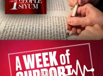 Oportunidad final para las letras en la Torá de Hatzalah Unity
