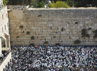 La población judía de Israel en el porcentaje más bajo del total desde la independencia