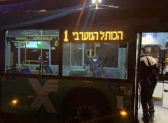 Cinco detenidos en disturbios en el este de Ierushalaim en la primera noche del Ramadán