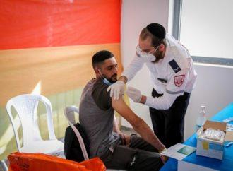 Israel enviará equipo médico y equipamiento del COVID-19 a Uruguay