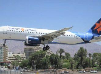 Israir detiene la operación de vuelos en Shabat
