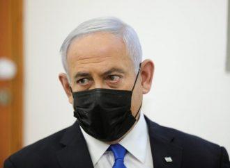 """<strong>Política israelí.</strong> """"Netanyahu servirá como jefe de la oposición"""""""