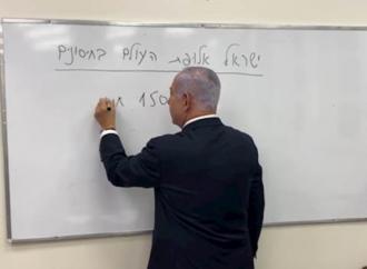 El COVID está desapareciendo en Israel